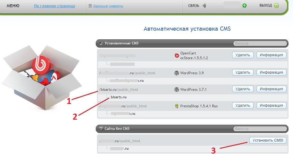 купить хостинг сервер для css v34