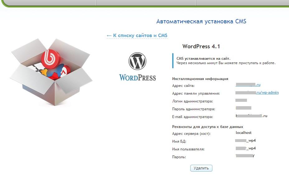 хостинг сайта на домашнем сервере