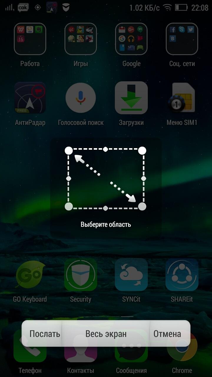 Почему не делается скриншот на Android. Что делать