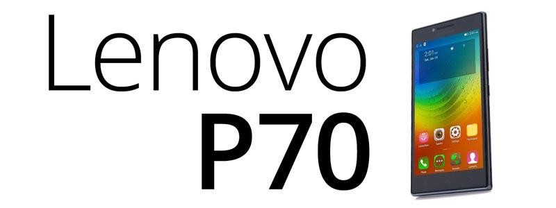 Lenovo p70
