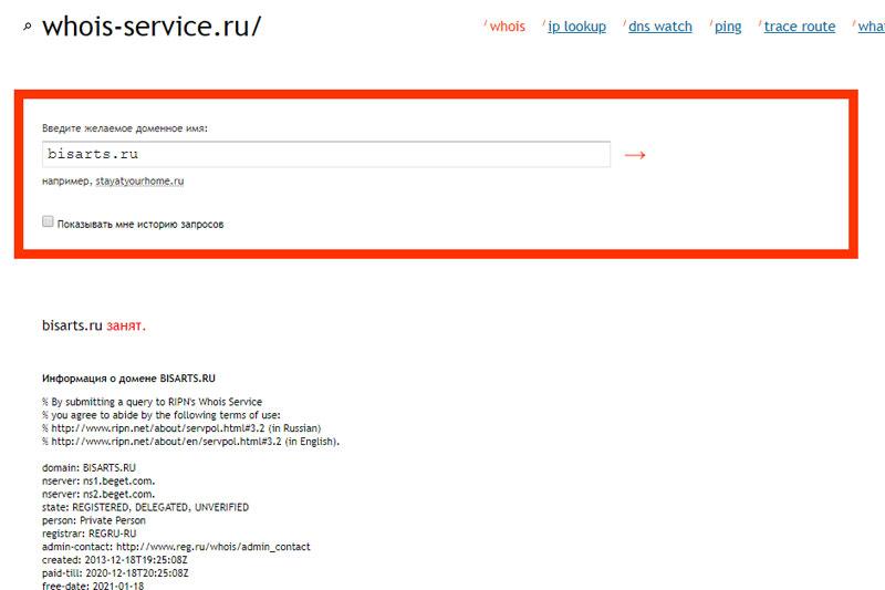 Private Service Ru